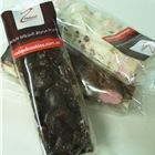 Wrapped Rocky Road 70g - Dark Choc Macadamia MINI - Redzed (12x70g)