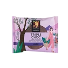 Wrapped Cafe Cookie 60g - Triple Choc Fudge - Byron Bay Cookies (12x60g)
