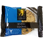 Wrapped Cafe Cookie 60g - Muesli - Byron Bay Cookies (12x60g)