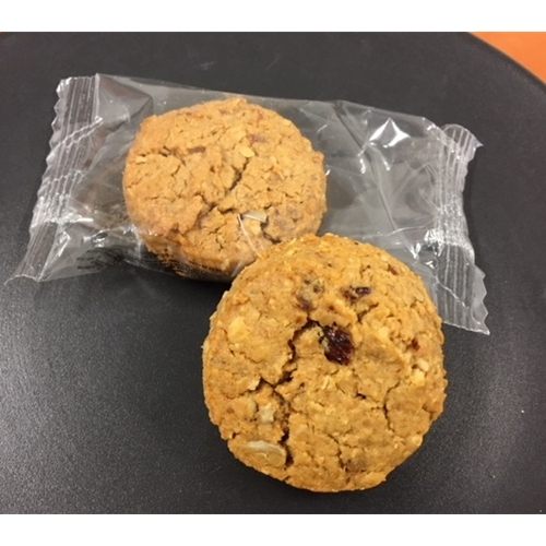 Order Wholesale 20g Honey Oat Fruit Single Wrapped Cookies direct from Redzeds factory on the Gold Coast.