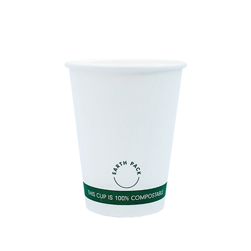 Best Single Wall Compostable Wholesale Best Single Wall Compostable Coffee Cups PricePrice